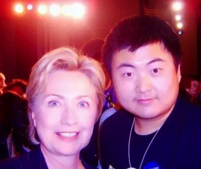 Daddy with Hillary